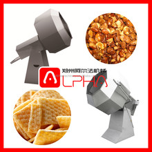 Natural and fresh potato chips seasoning machine for industrial/seasoning for potato chips machine