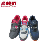 Newest spring shoes mens jump sport shoes