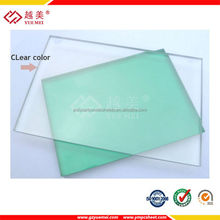High Quality PC Solid Sheets, Polycarbonate Panel