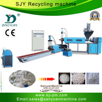 SJY-110 Sanyuan Brand Double-stage film plastic recycling equipment