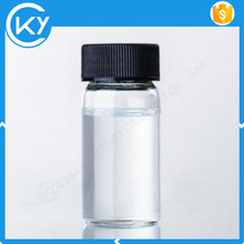 High quality (S)-(+)-Tert-butyl glycidyl ether CAS: 130232-97-2