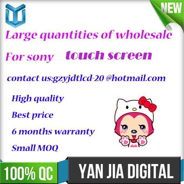 New Product Suitable for Sony Ericsson X10 Touch Screen Black