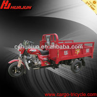 Chongqing 250cc trike motorcycle three wheel motorcycle tricycle cargo