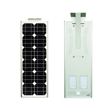 works road newest 20-80W all in one solar led street light 30w solar street light