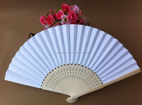 Wholesale White Bamboo paper fan / custom paper fans bone-spent