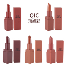 QIC Wholesales Matte and Mist Lipstick 6 Colors Eco Soul Constantly Sexy Silky and Smooth Touch