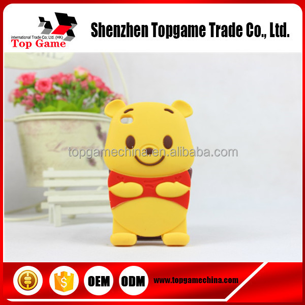 Winnie Pooh 3d silicone case for iPod Touch 4