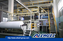 PING YANG WENZHOU MANUFACTURE pp non woven fabric machine