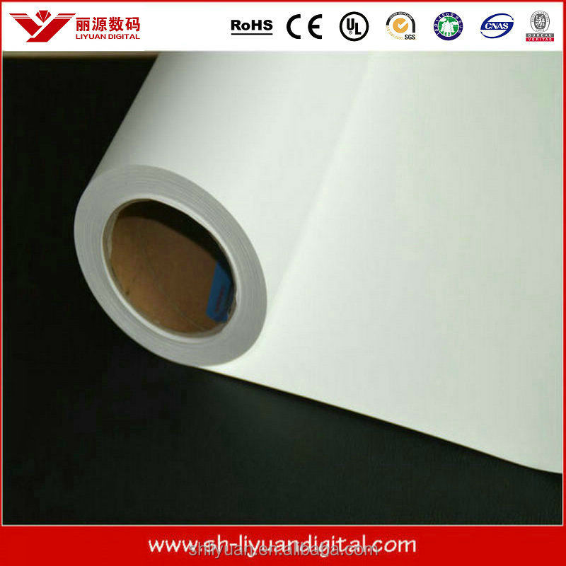 photopaper, premium photopaper advertising media for display
