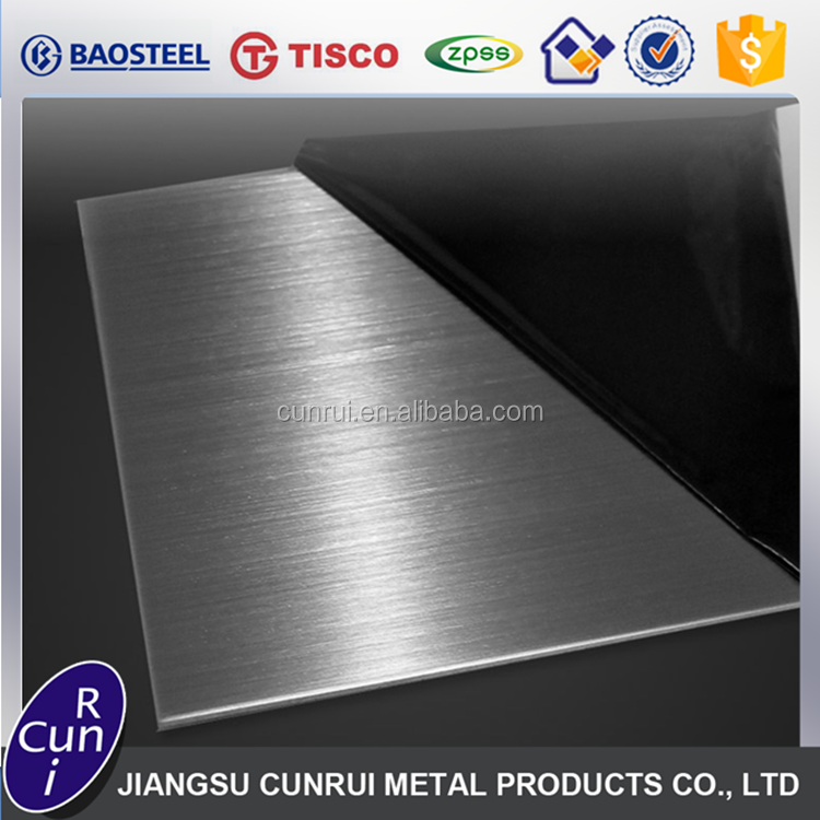 Hot Selling PVD Coating Decorative Stainless Steel Sheet Price Per Kg