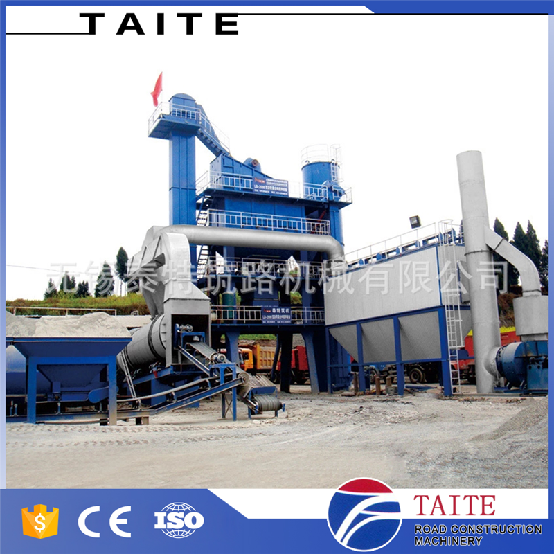 Ready-mixed asphalt plant produced by asphalt mix manufacturer