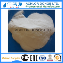 TCCA 90% chlorine powder for swimming pool water disinfectant