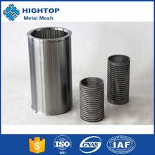 Waste water treatment stainless steel Filter element