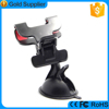 Factory Wholesale Price Car Windshield Mount Smartphone Holder, Plastic Mobile Phone Holder