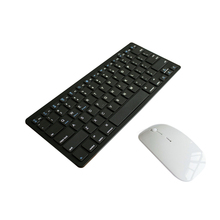 China Factory OEM 2.4G Wireless Mouse And Keyboard Sets withTablet PC Wireless Keyboard Mouse