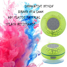 LED Cracking Texture Suction Cup Waterproof Bluetooth Speaker