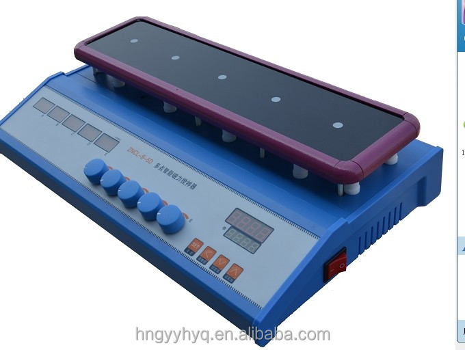 2017 Most popular plate magnetic stirrer with factory price