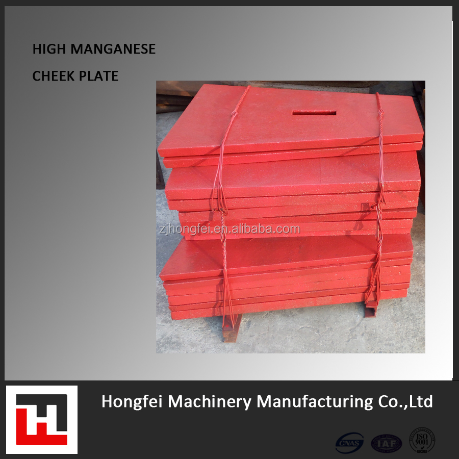 CASTING PARTS HIGH MANGANESE STEEL MN13CR2 CHEEK PLATE FOR JAW CRUSHER