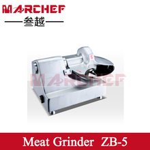New brand commercial meat bowl cutter/meat chopper/food cutter