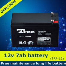 CE MSDS approved rechargeable solar silicone gel battery 12v 7ah gel batteries