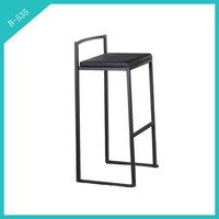 Plastic bottom for chair and bar stool furniture