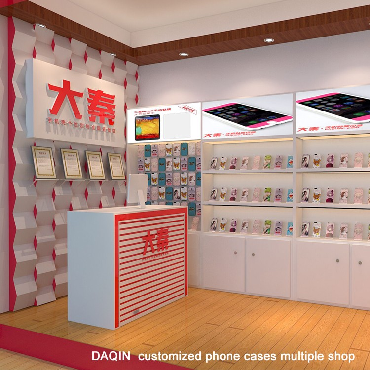 Mobile Phone Shop Counter Design For Small Business Of Cell Stickers ...