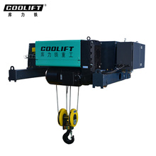 CE Certificated Wholesale Portable 12.5 Ton Electric Crane Hoist