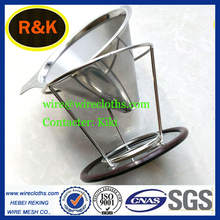 25 120 325 400 mesh stainless steel coffee filter