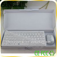 2012 Hot-selling Mini White Wireless Keyboard and Mouse Combo