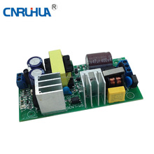 AC to DC open frame switching power supplier 12V