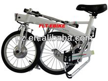 200W lithium battery world lightest electric bike
