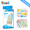 HX Classical toys learning toys for kids learning BB phone electronic learning kit