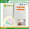 /product-detail/pp-non-toxic-good-quality-spunlace-nonwoven-fabric-for-wipes-and-mask-493328759.html