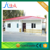 Modular prefab home kit price,steel structure house and villa