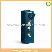Special leather texture paper wine bag packaging bag