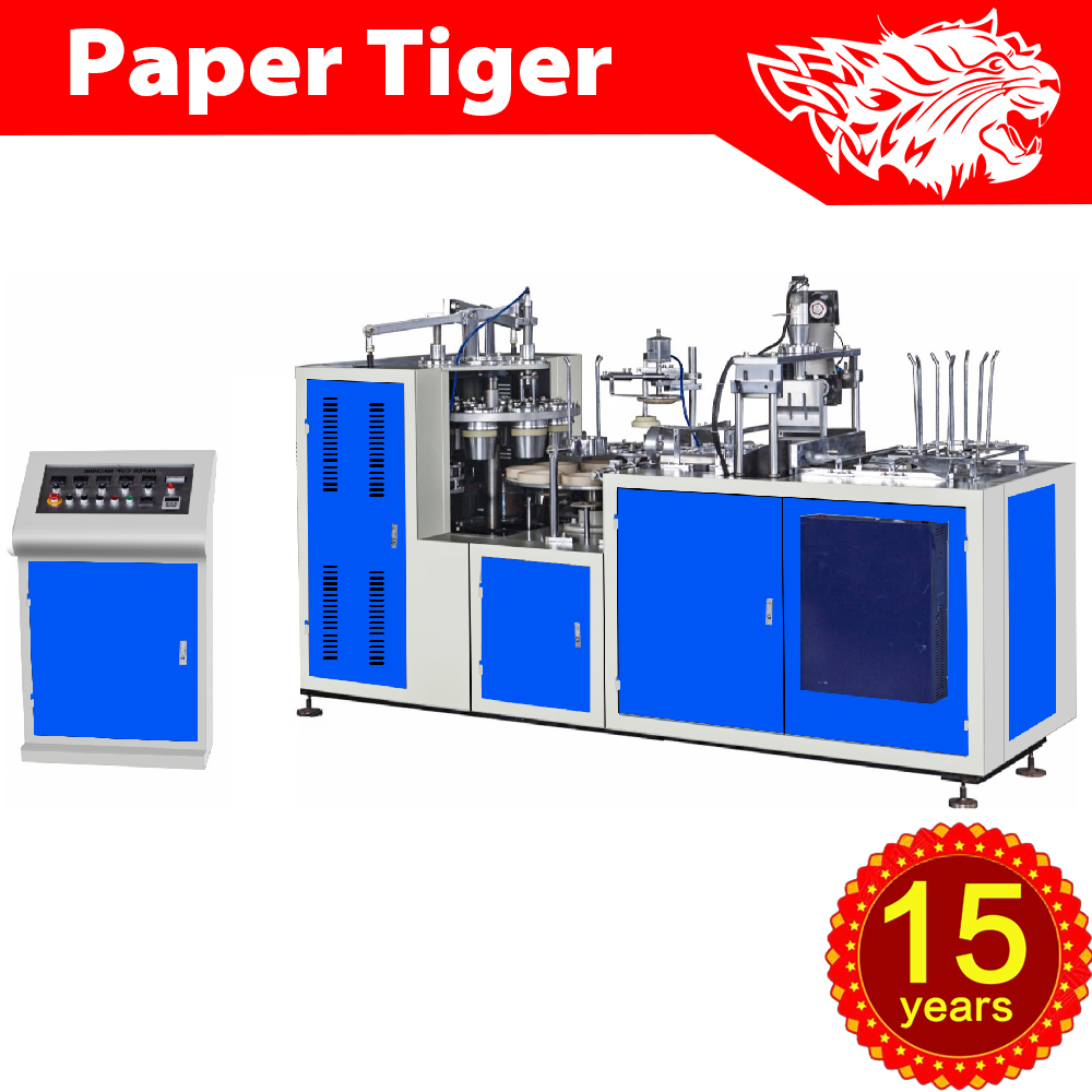 high quality automatic disposable coffee paper bowl machine price