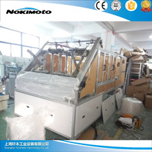Hot sale Automatic Paper Folding and Box Packing Machine auto leaflet inserting cartoning packing machine