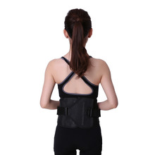 cheapest Magnetic Therapy Adjustable Self Heating Lower Pain Relief Back Waist Support Lumbar Brace Sport Belt