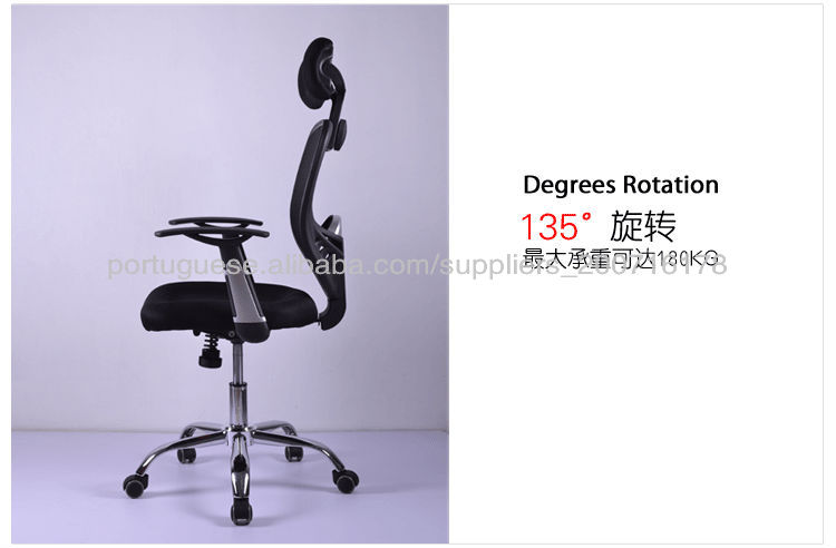 D07 Online market good quality and good price office chair in net back