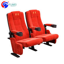 FM-187 Ergonomic Design Theater Chair