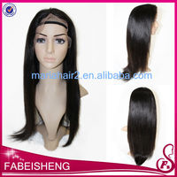 Natural hair line Peruvian Indian hair kinky straight yaki full lace human hair wig for black women