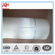 fiberglass wire mesh treated with Acrylic Acid Copolymer liquid