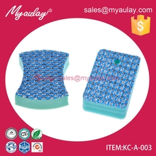 KC-A-003 High quality silver kitchen netted cleaning sponge utensils scrubber