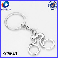 High-grade German Philippi Dynamic Bicycle Key Chain