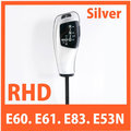 for BMW E60 E61 E83 E53 Shift knob (non LED) 2205967Z-R-S60 Gear knob Silver RHD