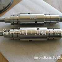 Pump Shaft Inconel625