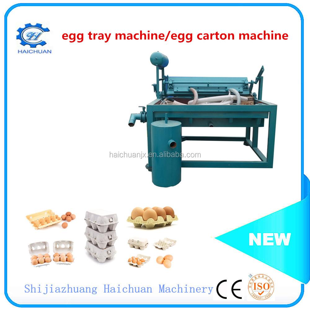 egg trays machine