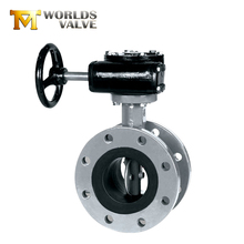 Cast iron worm gear rubber seal flange connection butterfly valve