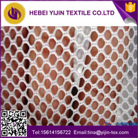 24A 100% polyester mosquito net stiff mesh fabric