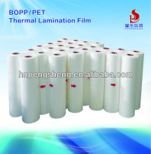 Photos paper hot laminating film